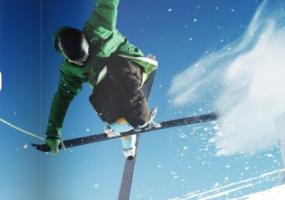Lunettes de sport, masques de ski à la vue
